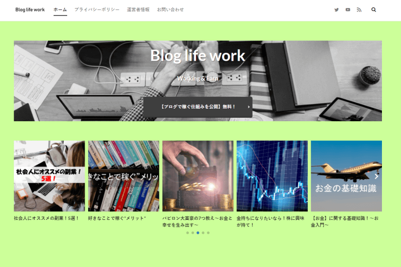 Blog life work