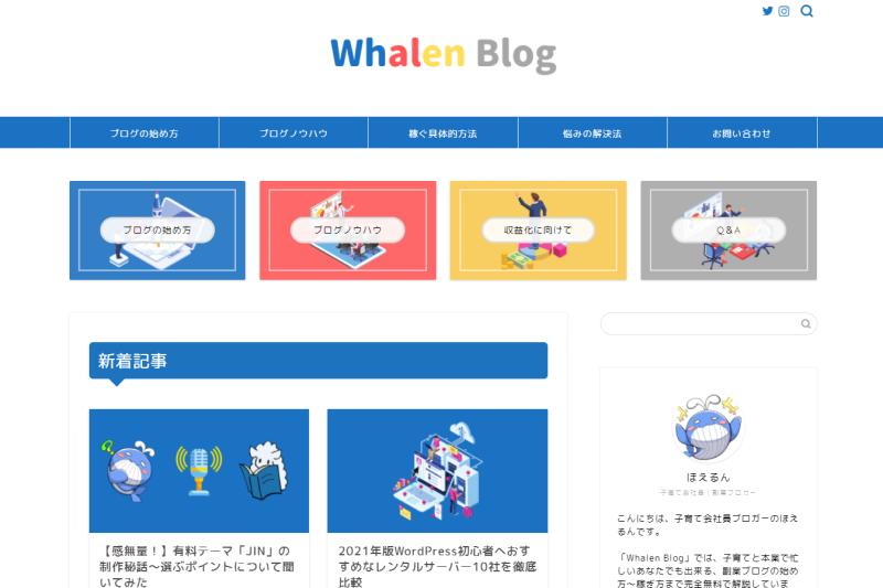 Whalen Blog