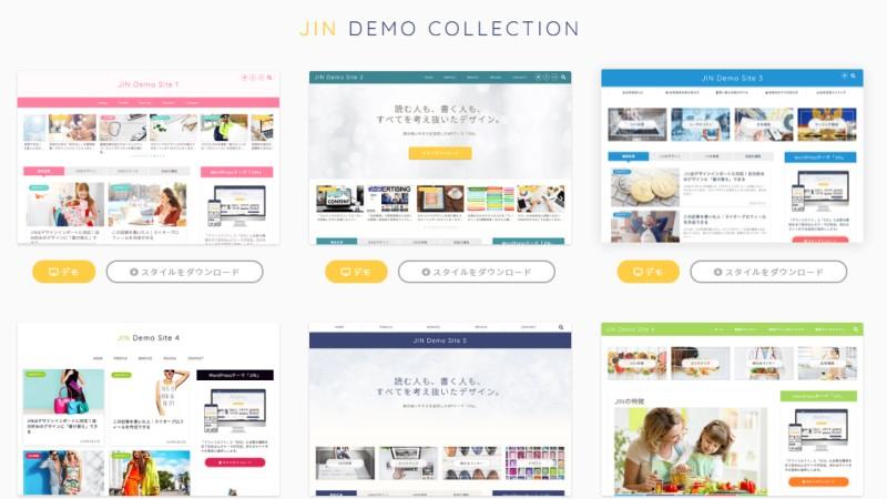 JIN demo