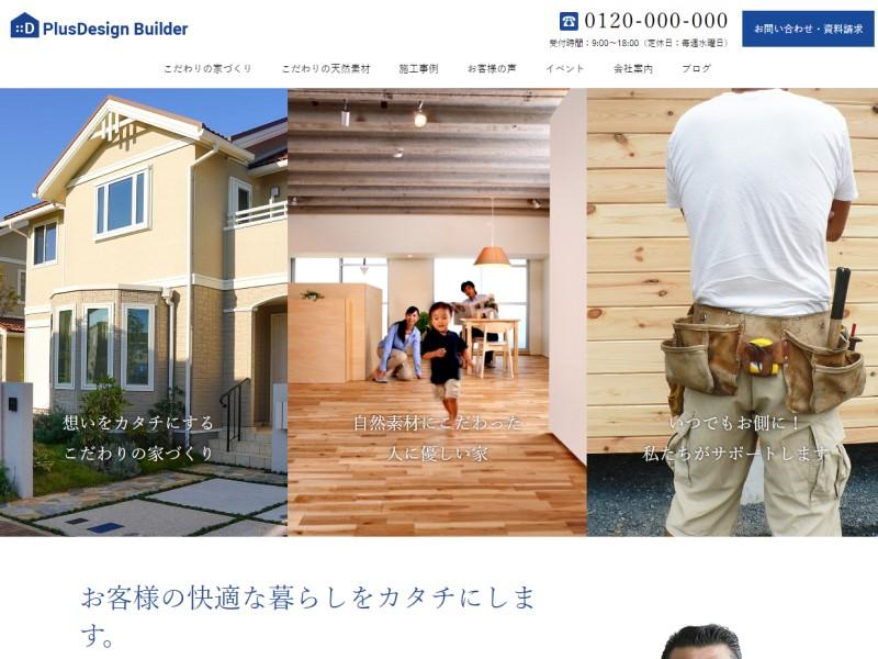 BUILDER-002