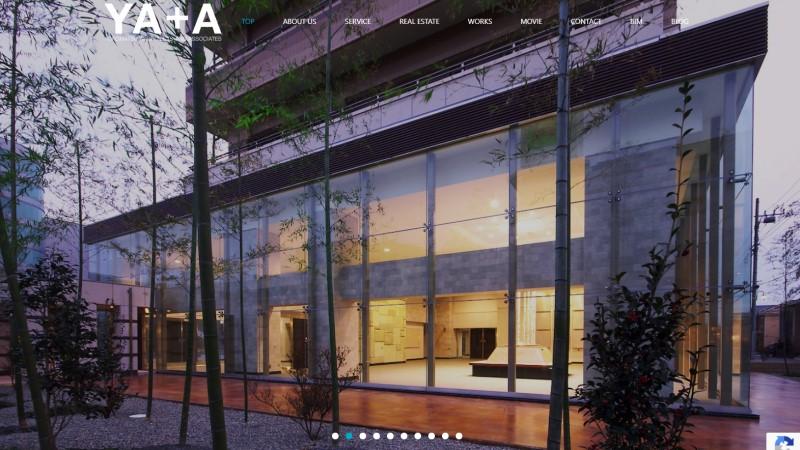 横松建築設計事務所