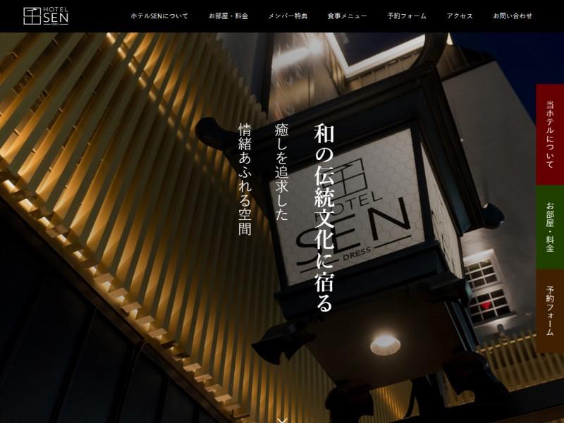 HOTEL SEN - 大阪・なんばの道頓堀のホテル