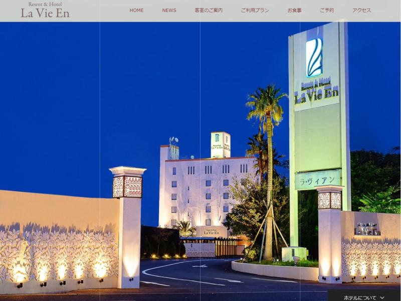 Resort & Hotel LaVieEn